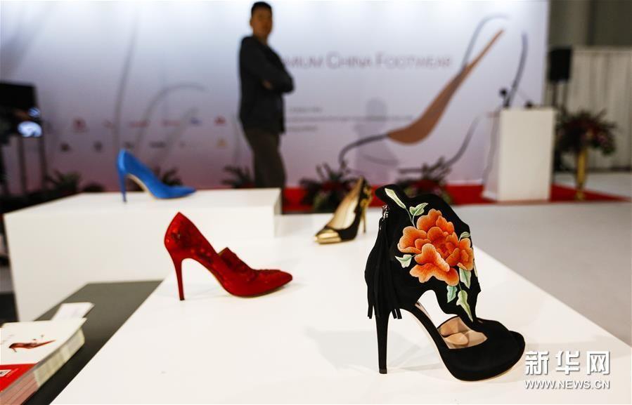 国际鞋展中国品牌推广活动在美国拉斯维加斯举行