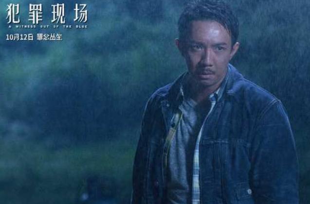 电影《犯罪现场》破亿 尔冬升:古天乐是香港电影改变者