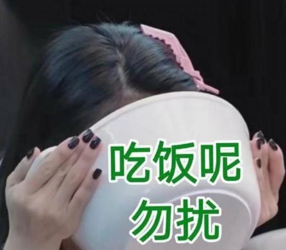 我家那闺女官宣:宋茜拿锅吃饭,王鸥坦言有中年危机