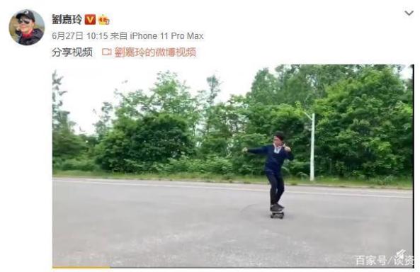 刘嘉玲晒梁朝伟玩滑板视频 58岁梁朝伟身手敏捷十分熟练