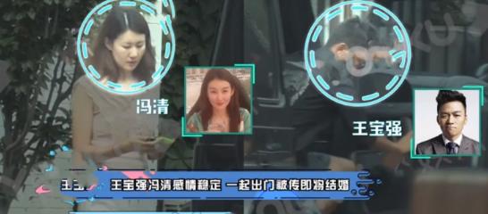 王宝强携女友冯清现身 两人眼神对视十分有默契
