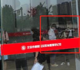 网红张沫凡与男子现身民政局 小腹隆起疑似怀孕