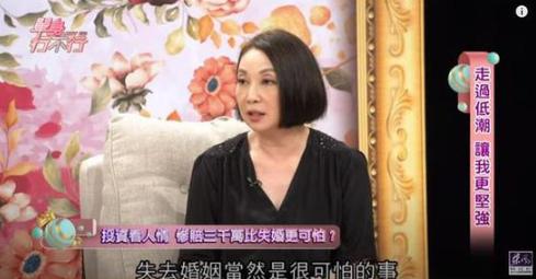 李宗盛前妻朱卫茵曝离婚后状况 遇金融风暴惨赔患恐慌症