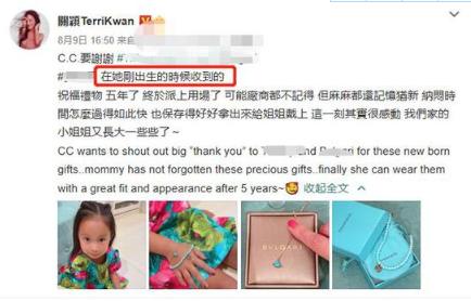 关颖培养女儿从小做名媛 年仅5岁戴价值上万珠宝