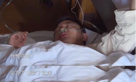 难受!贾乃亮录节目出现严重高原反应 倒地吸氧画面曝光
