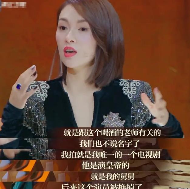 章子怡曝男演员拍戏全程靠题词板 直呼和他搭戏很痛苦