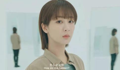 杨紫新剧《女心理师》颠覆甜美形象 眼神极具冲击力