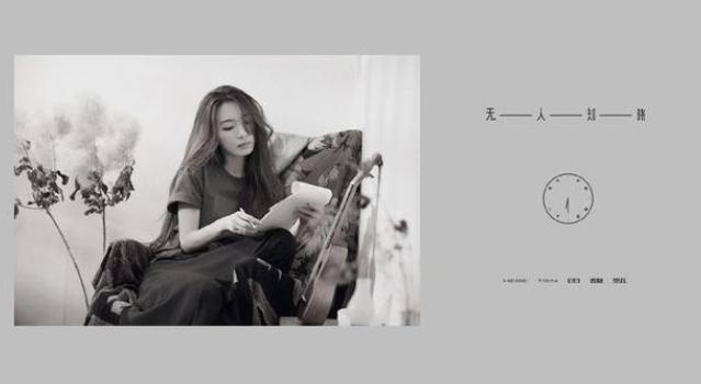 实力强!田馥甄凭借专辑《无人知晓》获金曲奖七项提名