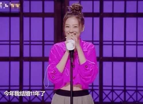 應采兒節目中吐槽山雞哥 稱除了她沒人會嫁陳小春